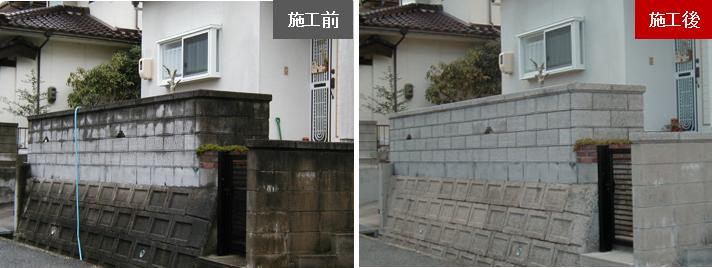 川崎市中原区の外壁カビおとしは 【らくらくLife】