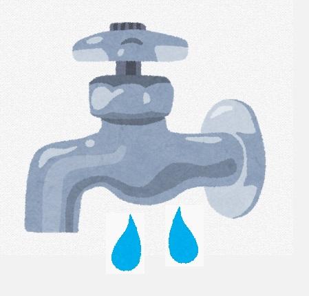 川崎市中原区の水もれ対応は 【らくらくLife】へ