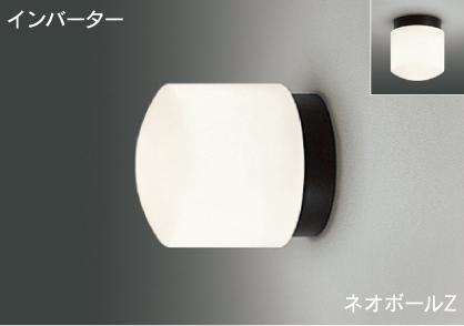 東京都品川区 浴室照明カバー交換/J125172東芝 BFG13196Z