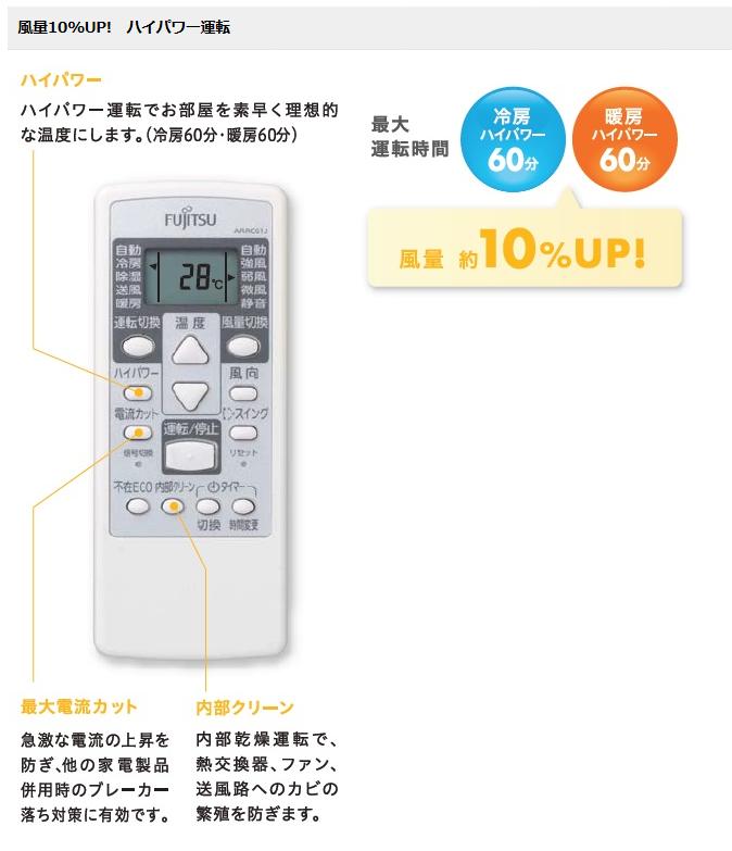 東京都品川区 LDKエアコン交換(J126031)