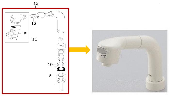 東京都大田区 洗面シャワー水栓交換KVK HC773DW(J125953)