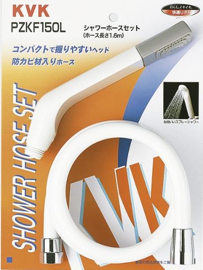 J126126KVKシャワーホース
