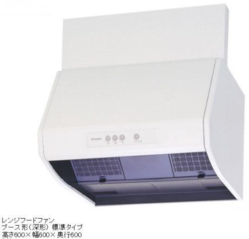東京都大田区 キッチンレンジフード/J122893/三菱V602K7