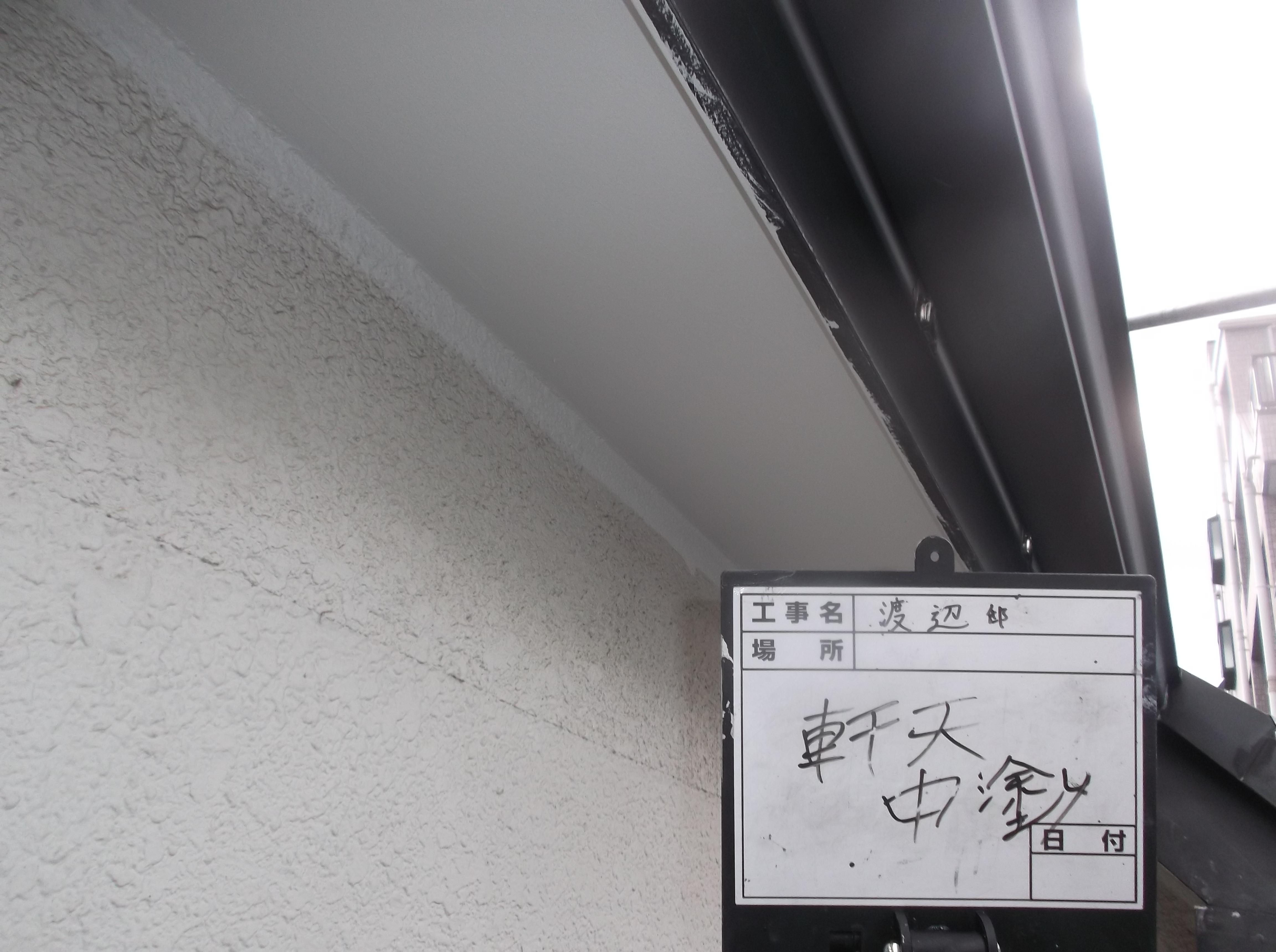 施工事例:渡辺邸-J127039