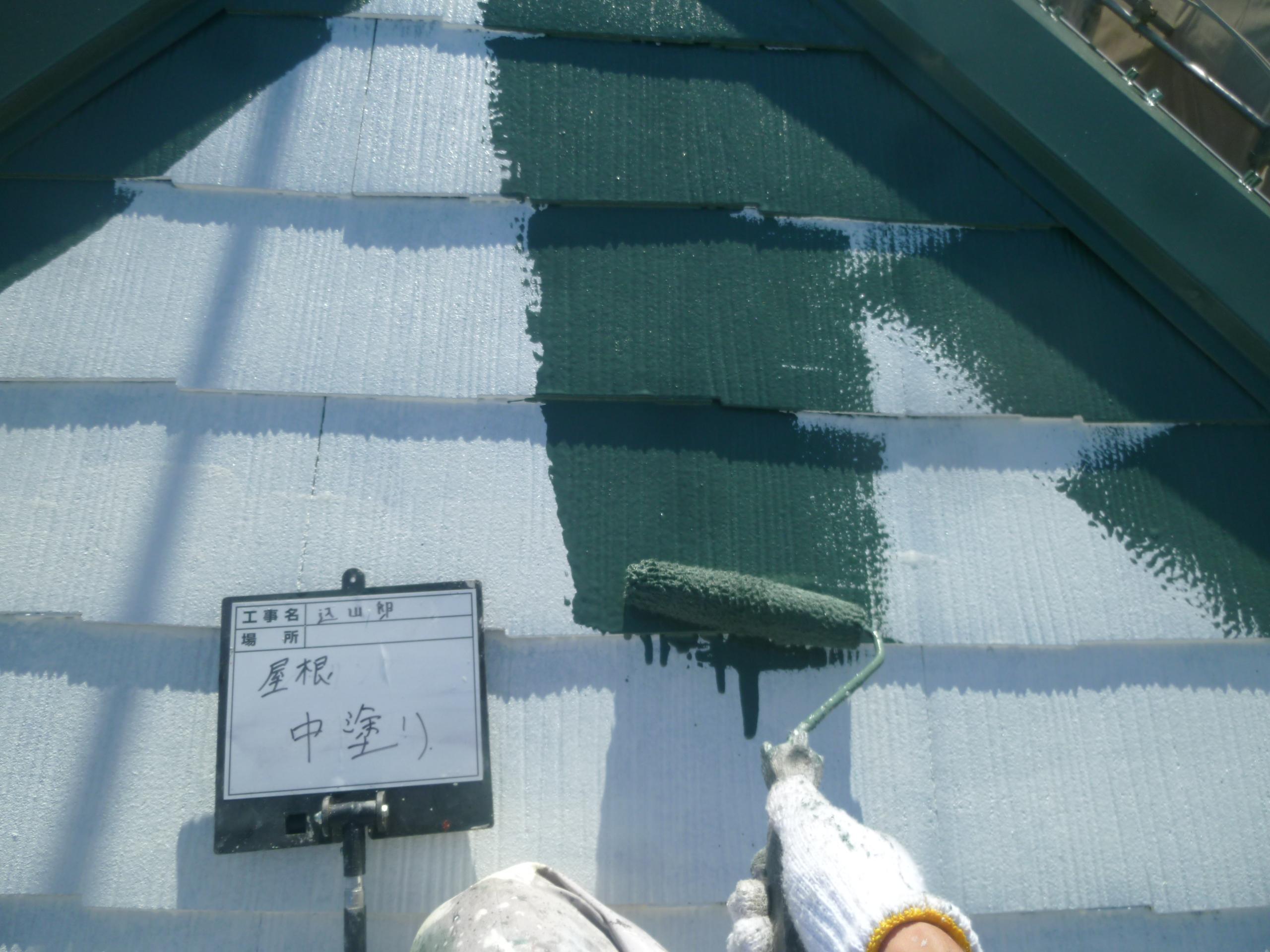 施工事例:込山邸-J127172