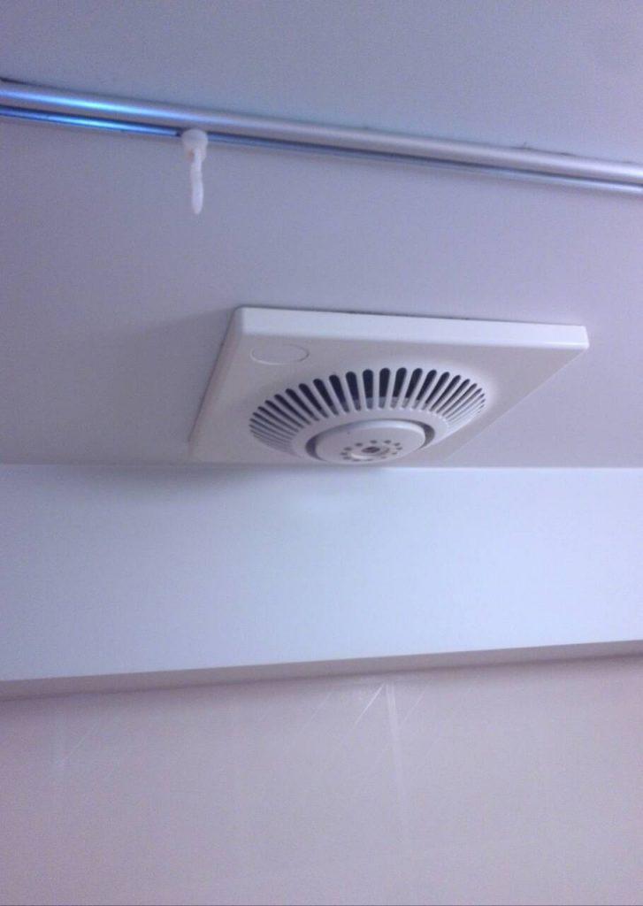 川崎市多摩区 浴室換気扇交換工事