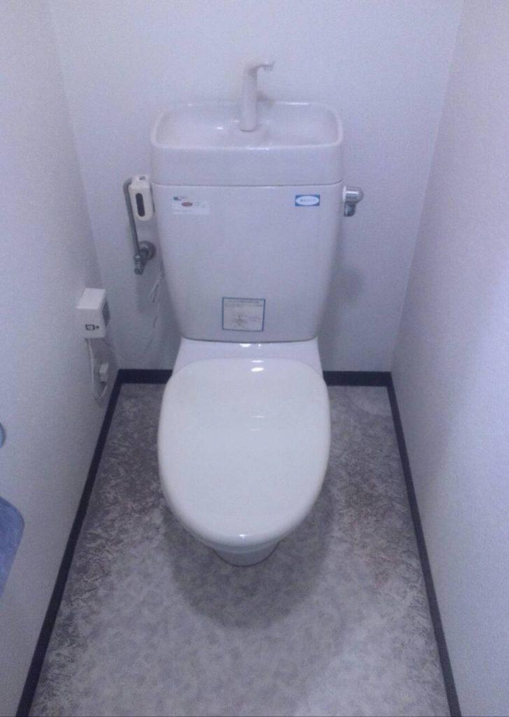 川崎市中原区 トイレ交換・床CF・ソフト巾木張替え