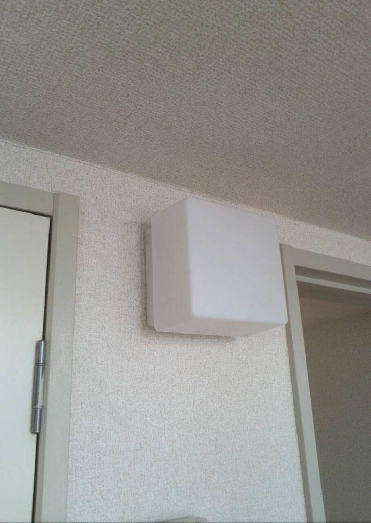 世田谷区 洋室照明カバー交換
