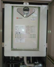 川崎市高津区O様 給湯器交換工事後のお声をいただきました