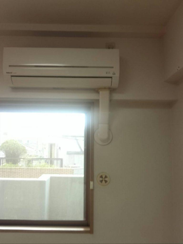 川崎市中原区 エアコン交換の見積