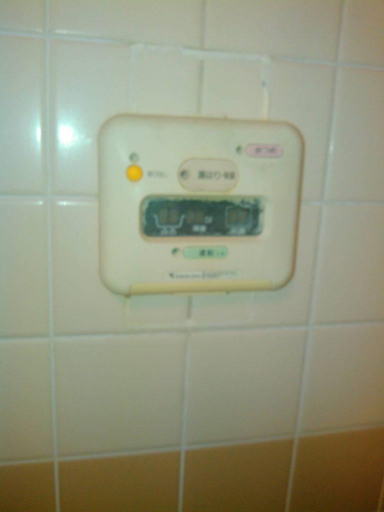 川崎市中原区 浴室リモコン交換工事