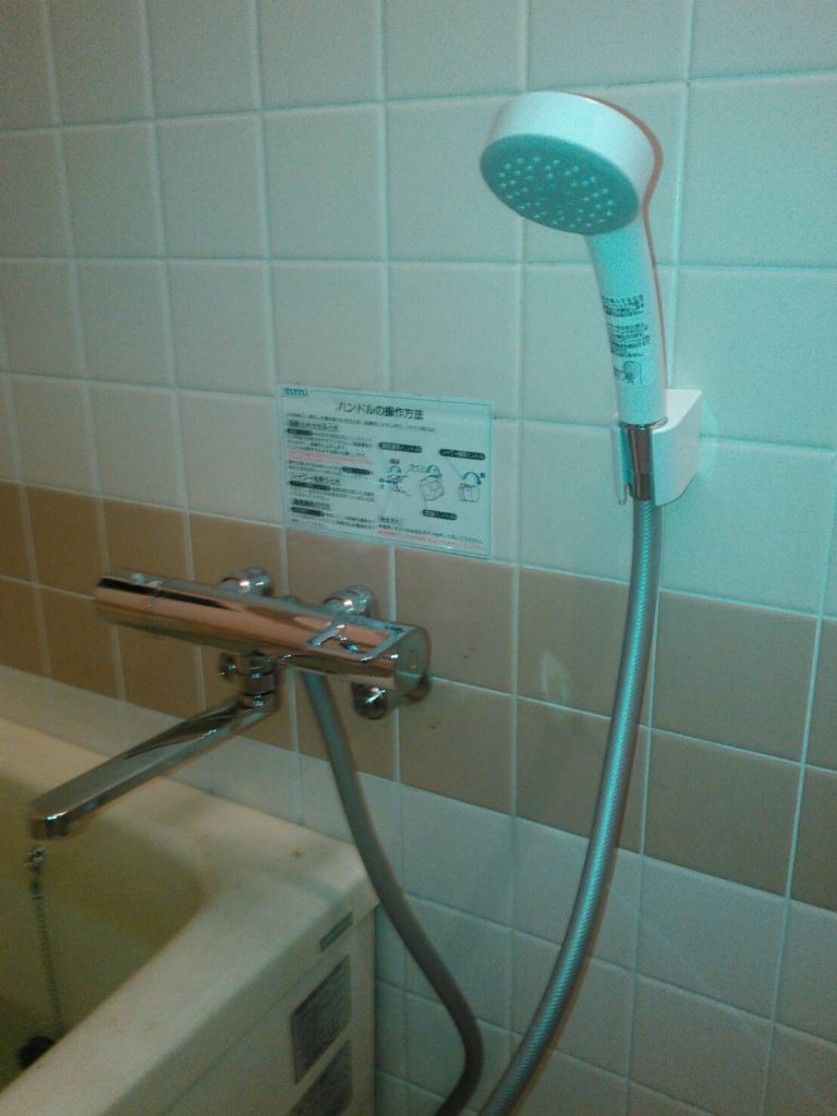川崎市中原区 浴室水栓交換工事