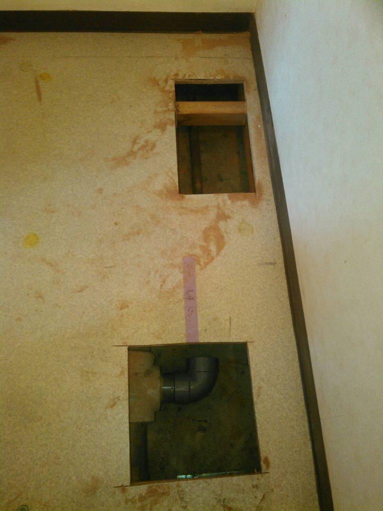 川崎市中原区 排水管移動・洗濯機パン取付工事