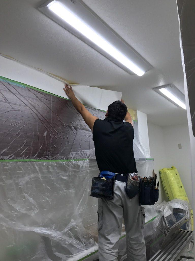 壁紙張替え工事 川崎市中原区ショールーム