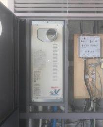 川崎市中原区A様 給湯器交換工事後のお声をいただきました