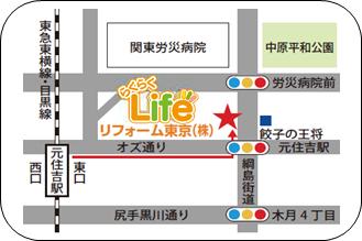 リフォーム東京 らくらくらライフ アクセス