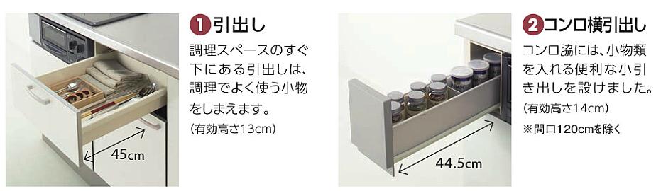 キッチン交換 リフォーム東京