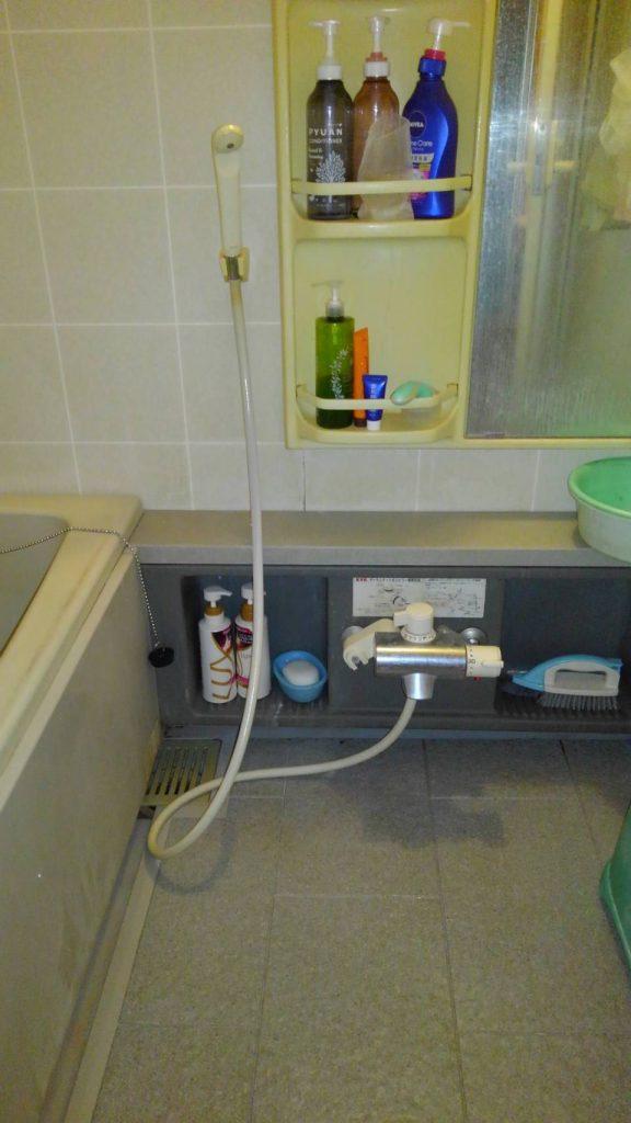 世田谷区 浴室水栓交換工事