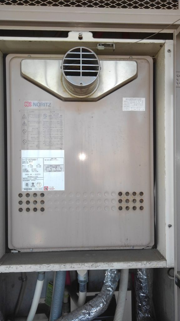 横浜市鶴見区 給湯器交換工事
