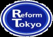 リフォーム東京株式会社